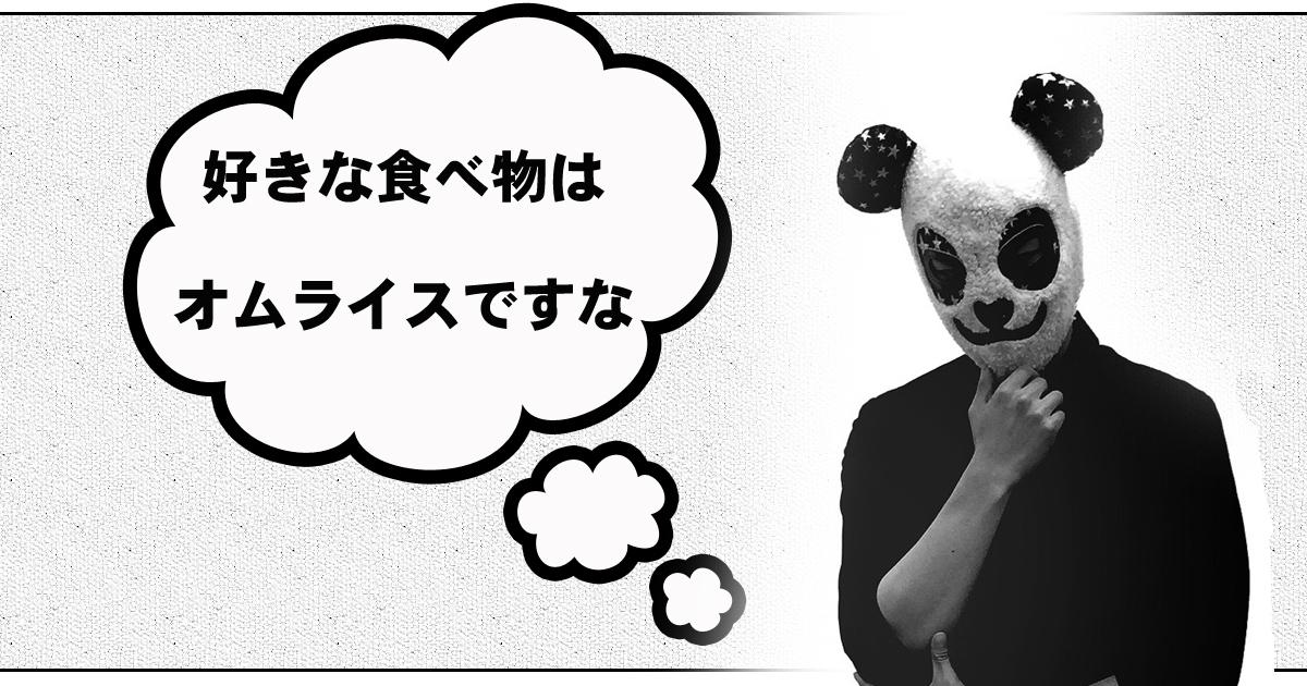 fukumen-toujyoujinbutu