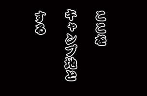 ooizumi-main