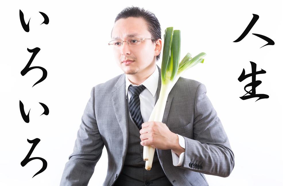 山田孝之さん人生色々