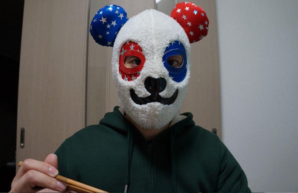 悟りを開いた覆面パンダ