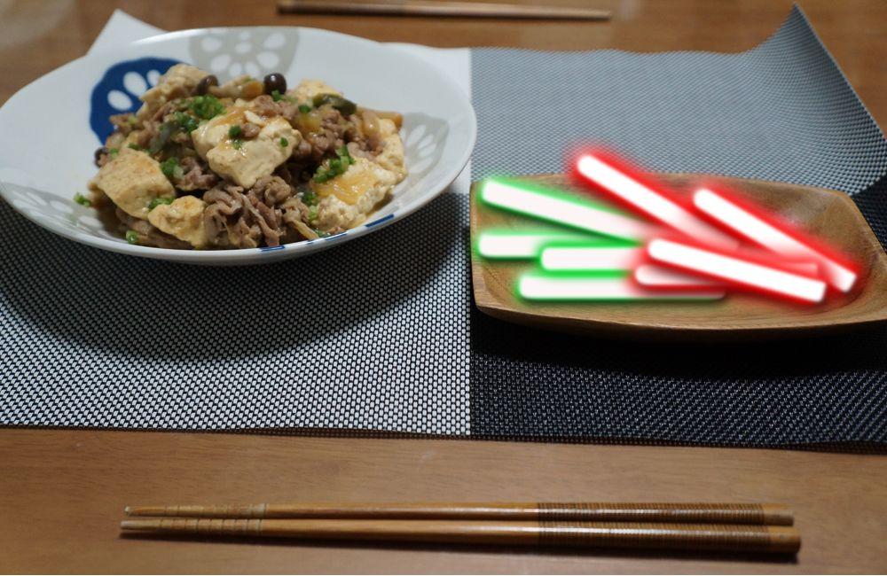 ライトセーバーご飯