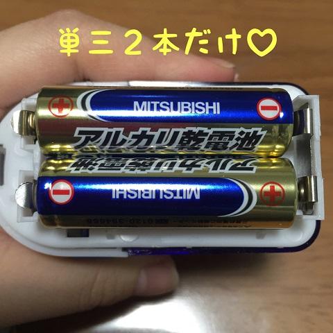 電池を入れる