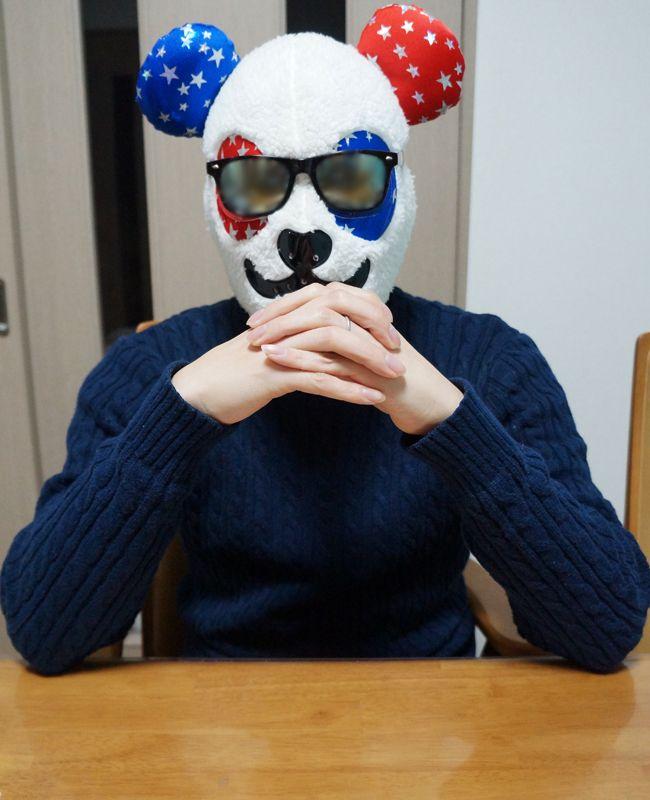 自室の覆面パンダ