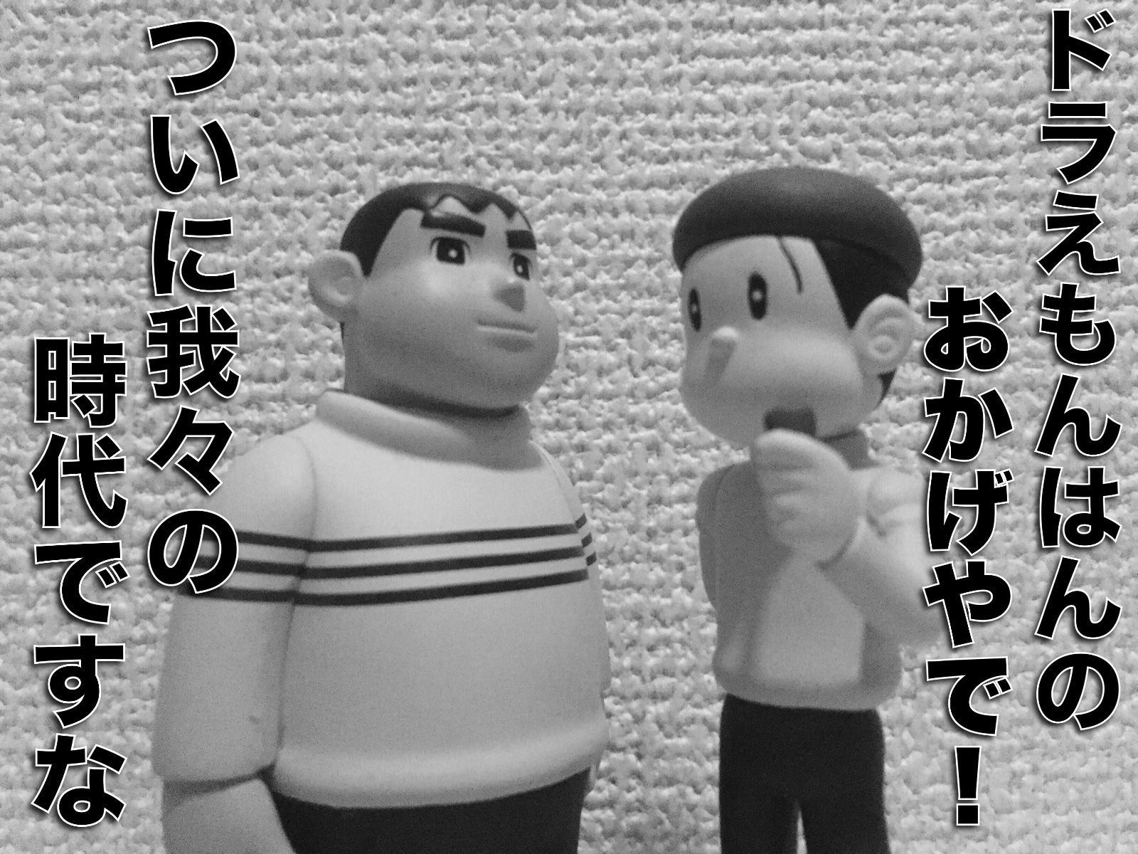 夢の競演?!『ドラえもん』と『キティちゃん』コラボグッズ40選