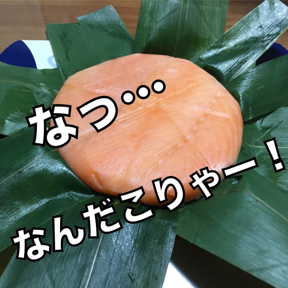 一度は絶対食べてみるべき!富山県名物『ます寿司』を食べてみた!
