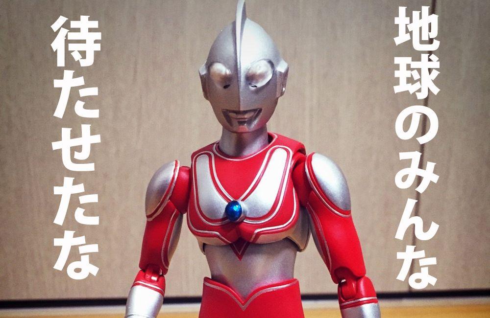 【驚愕のクオリティ人形!】 ULTRA-ACT(ウルトラアクト)が面白すぎてやばい!
