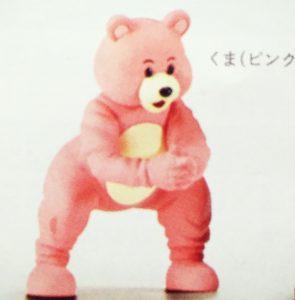 圧倒的ピンク・・・!