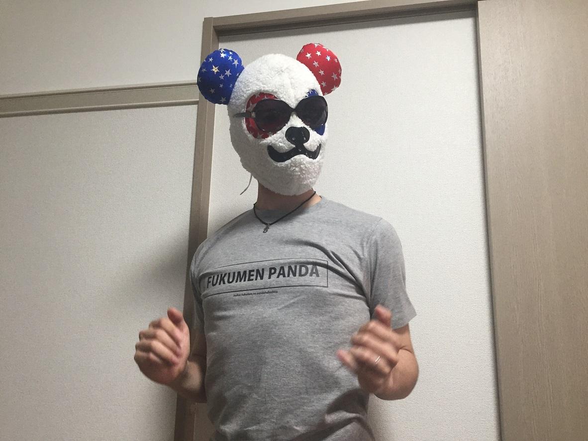 何かに気づいた覆面パンダ