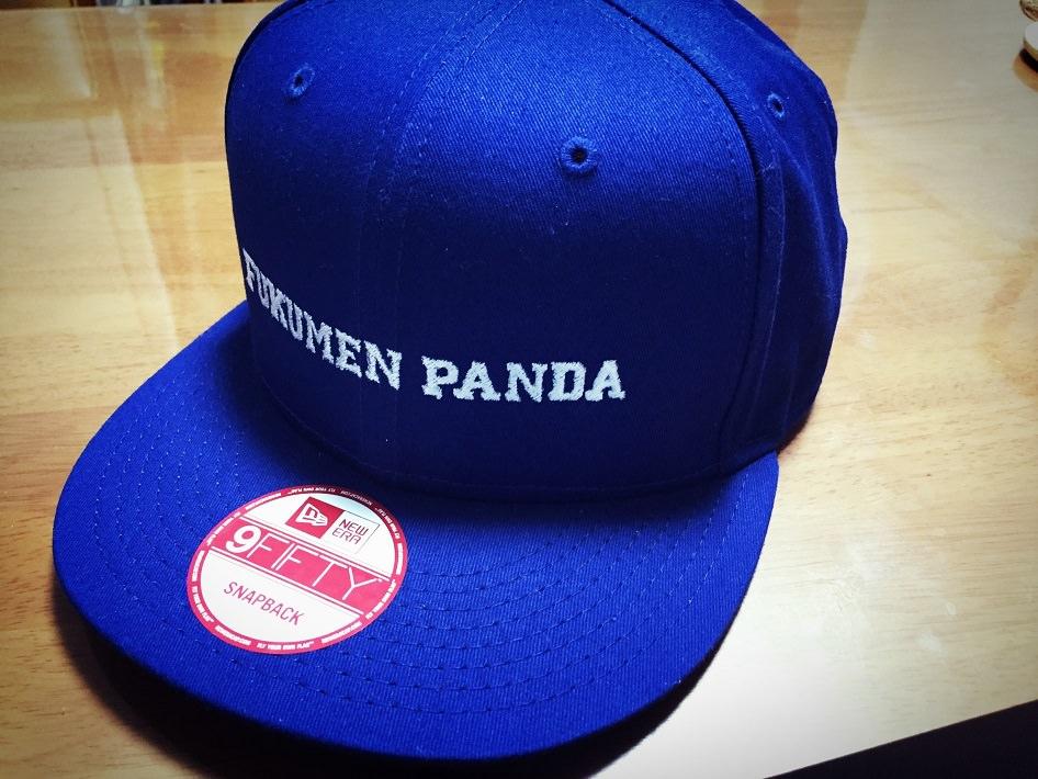 覆面パンダの帽子