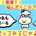 zutsu-ru-app-main