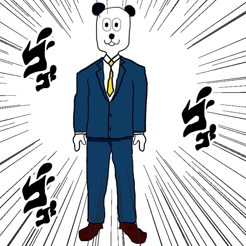 スーツと衣笠さんと覆面パンダ