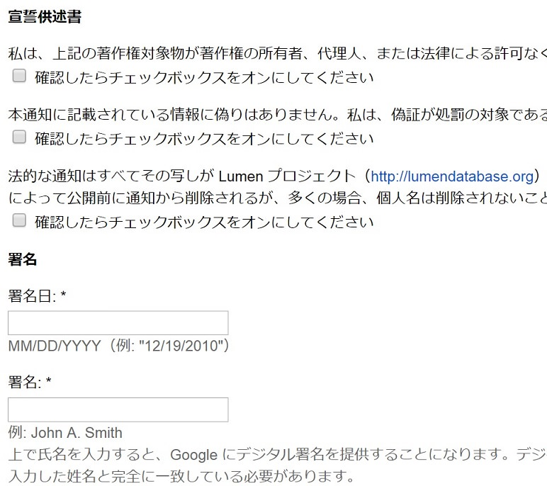 site-unauthorized-copy-004