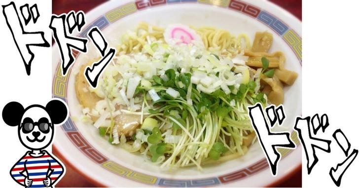 【東京の超絶うまい油そばといえばココ!!】東小金井駅の『宝華』の宝そばがうますぎてワイでも2杯イケる件